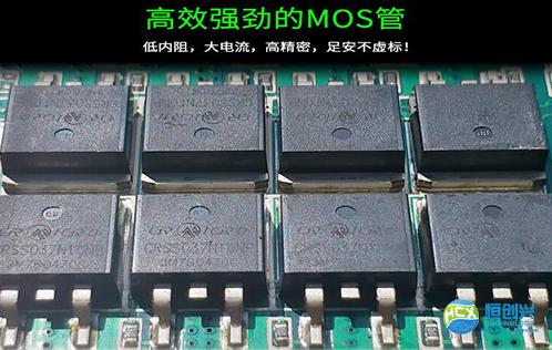 锂电池保护板的均衡功能有什么作用